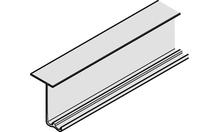 Шина ходовая двойная алюминий серебристый 2,5 м